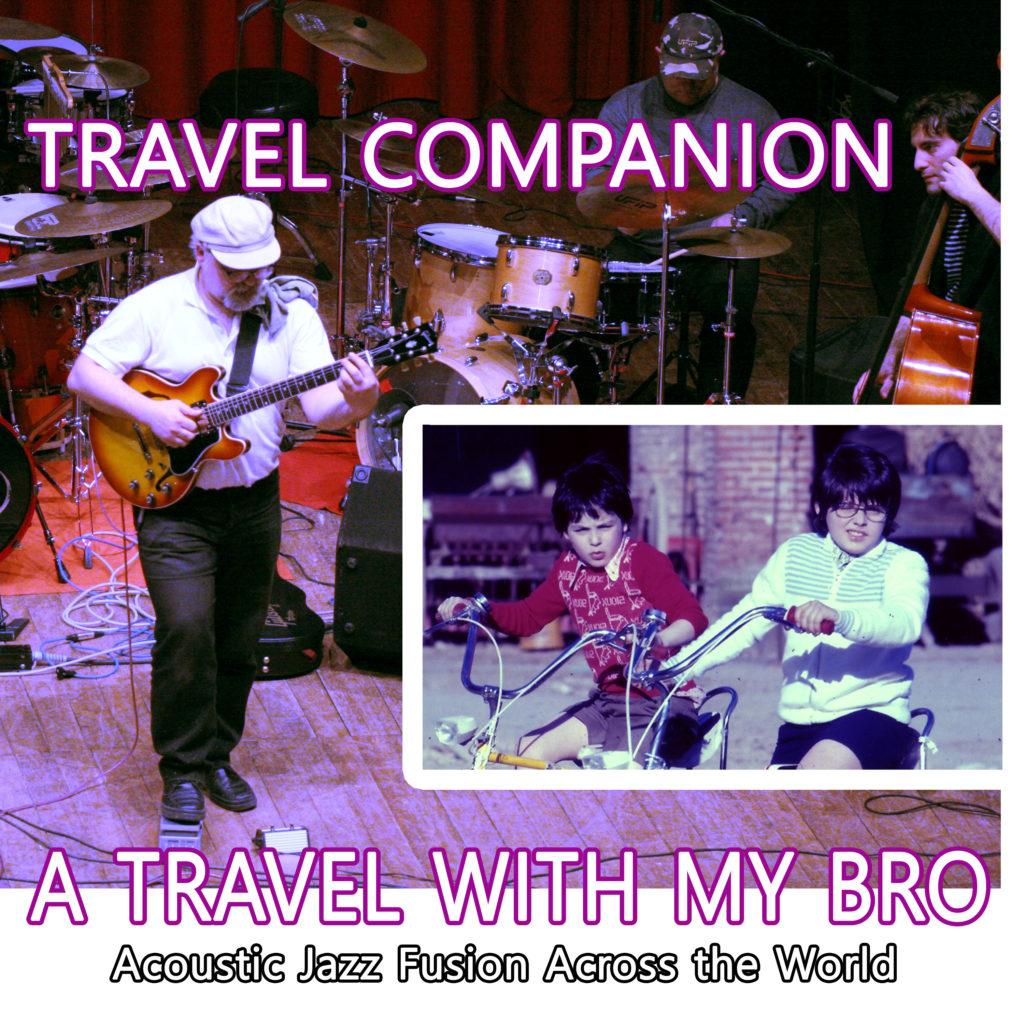 Travel Companion Dea Records
